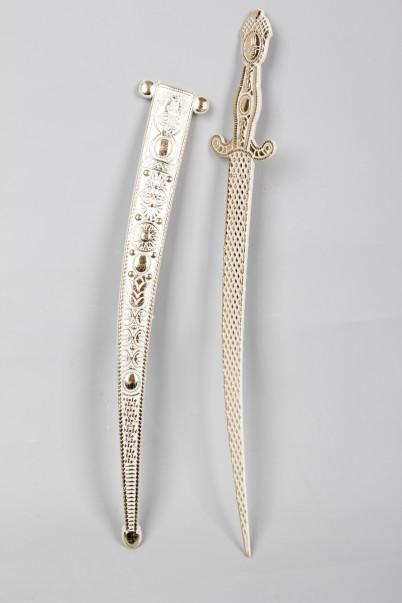 Sünnet Kılıcı