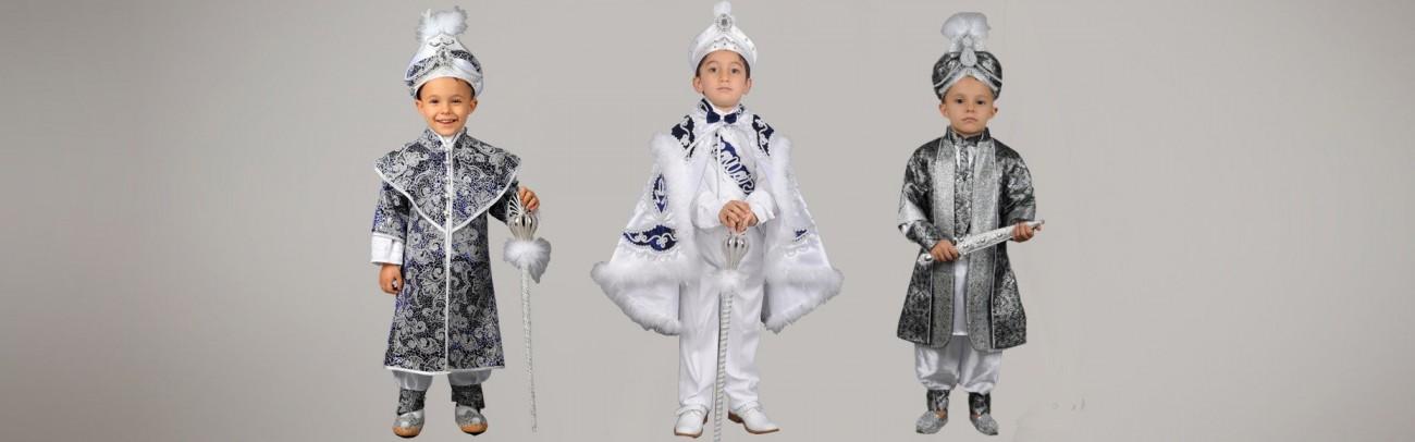 Sünnet Kıyafetleri