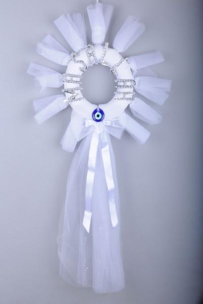 Beyaz Gümüş Renkli Maşallah Yazılı Sünnet Kapı Süsü